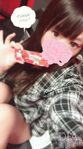 新潟ソープ新潟バニーコレクション(ニイガタバニーコレクション) ダイヤ(24)の2018年10月14日写メブログ「?お礼?」