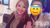 新潟駅前キャバクラArmada(アルマーダ) Makoto(19)の2月17日写メブログ「お休み」