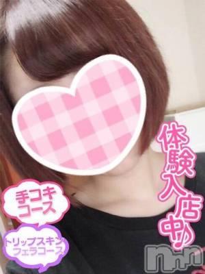 体験 ことね(19) 身長154cm、スリーサイズB88(F).W56.H83。新潟手コキ CECIL新潟店在籍。