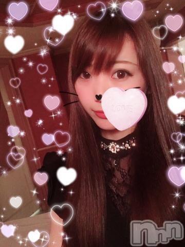新潟ソープ新潟バニーコレクション(ニイガタバニーコレクション) アリア(21)の2018年9月16日写メブログ「おはよ??」