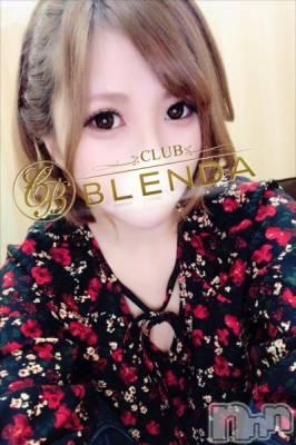 えま☆激かわ(23) 身長158cm、スリーサイズB83(C).W58.H84。上田デリヘル BLENDA GIRLS(ブレンダガールズ)在籍。