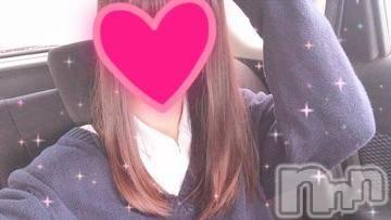 新潟手コキCECIL新潟店(セシルニイガタテン) あおい(18)の2月14日写メブログ「今日はどきどきなあの日ですね☆」