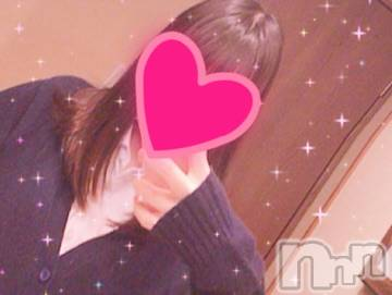 新潟手コキCECIL新潟店(セシルニイガタテン) あおい(18)の3月23日写メブログ「いい女の条件とは。」