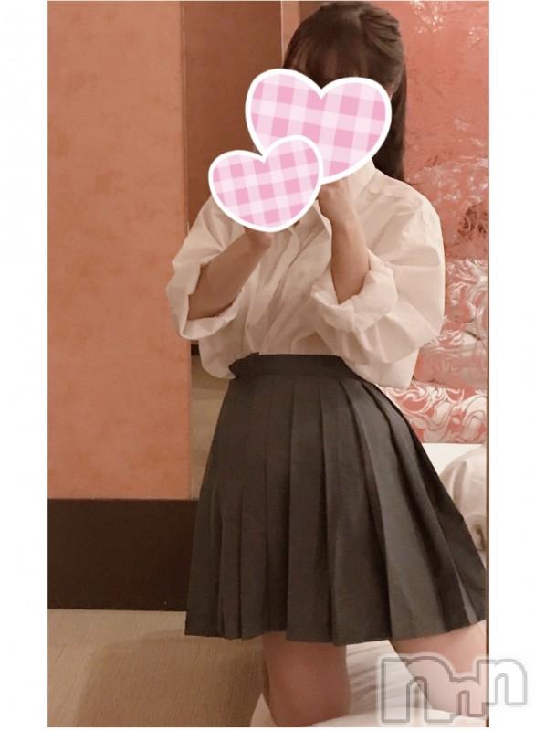 新潟手コキCherish Amulet(チェリッシュ アミュレット) あおい★★(18)の2021年5月5日写メブログ「ごめんなさい」