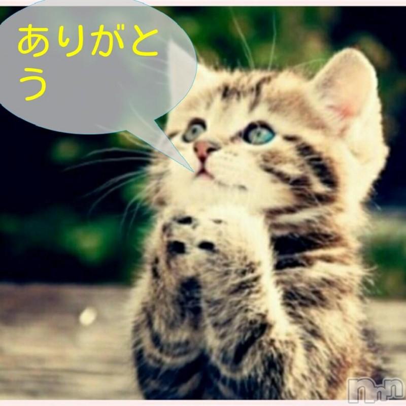 新潟デリヘル激安!奥様特急  新潟最安!(オクサマトッキュウ) うるる(26)の2018年10月14日写メブログ「お礼」