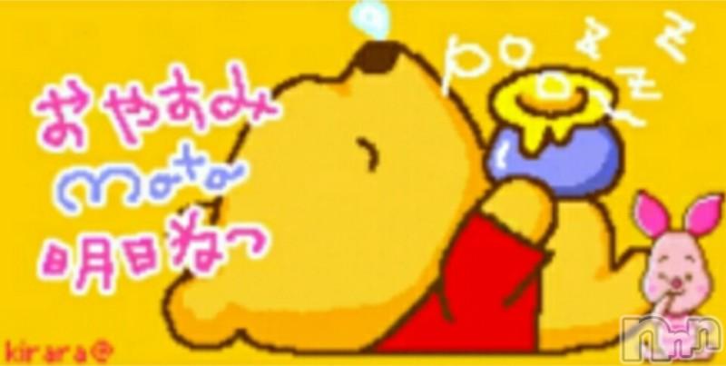 新潟デリヘル激安!奥様特急  新潟最安!(オクサマトッキュウ) うるる(26)の2019年4月17日写メブログ「終わり」