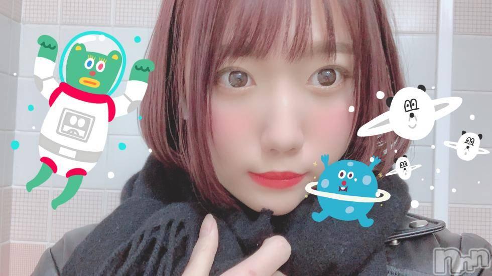 長岡デリヘルROOKIE(ルーキー) 菊川みつ葉(20)の2月20日写メブログ「おはよう!」