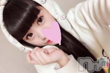 上田デリヘルBLENDA GIRLS(ブレンダガールズ) さり☆黒髪美女(19)の7月24日写メブログ「おはよ?昨日の俺」