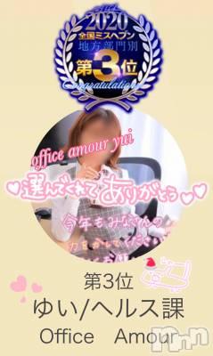 新潟デリヘル Office Amour(オフィスアムール) ゆい(24)の12月25日写メブログ「最大級の感謝」