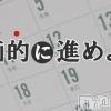 長岡・三条全域コンパニオンクラブ コンパニオンクラブmoon(コンパニオンクラブムーン)の10月15日お店速報「忘年会に備えてますか??当店まだまだ受付中です♪」
