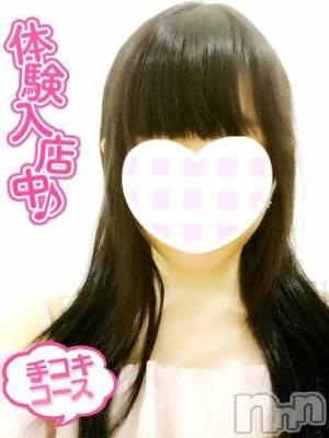 体験 ゆあ(19) 身長162cm、スリーサイズB86(D).W57.H83。新潟手コキ CECIL新潟店在籍。