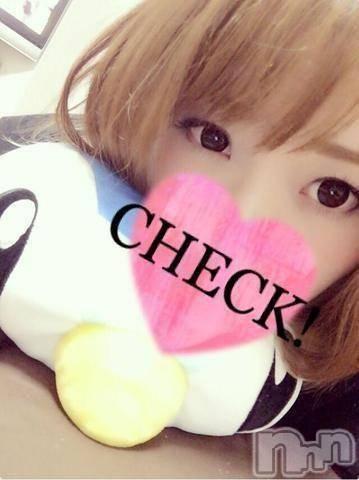 新潟デリヘルEcstasy(エクスタシー) ありさ(22)の9月15日写メブログ「またすぐ会いたくなる?笑」