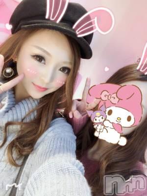 新潟駅前キャバクラclub purege(クラブ ピアジュ) 1部◆るなの11月15日写メブログ「休日♡」