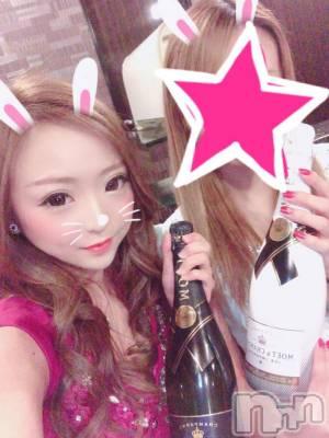 新潟駅前キャバクラclub purege(クラブ ピアジュ) 1部◆るなの1月9日写メブログ「昼きゃばの女の子」