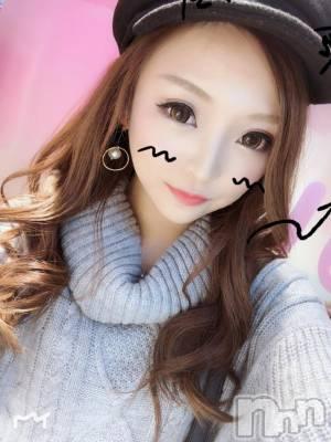 新潟駅前キャバクラclub purege(クラブ ピアジュ) 1部◆るなの1月19日写メブログ「つらたん」