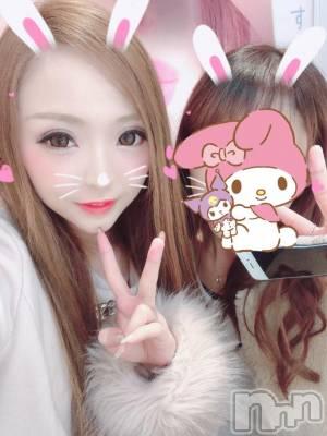 新潟駅前キャバクラclub purege(クラブ ピアジュ) 1部◆るなの1月22日写メブログ「デート♡」