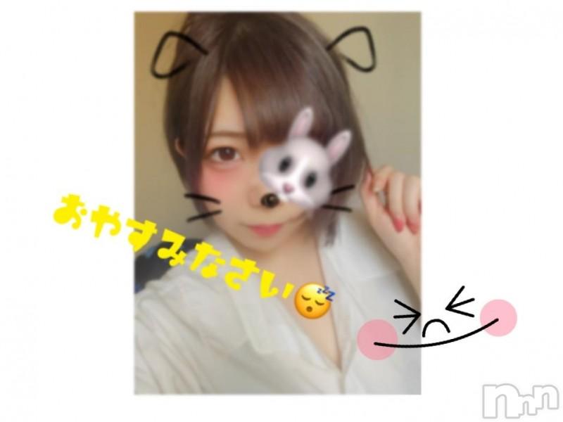 新潟デリヘルMinx(ミンクス) 美久【新人】(20)の2018年9月16日写メブログ「今日も」
