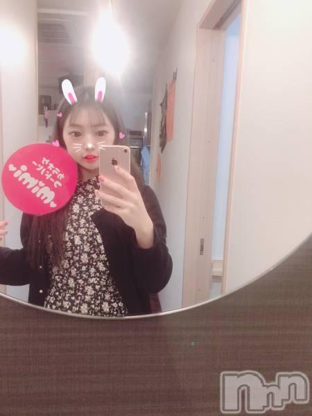 新潟駅前居酒屋・バーカラオケフードバー Mimi(カラオケフードバー ミミ) リカちゃんの4月28日写メブログ「お久しぶり。」