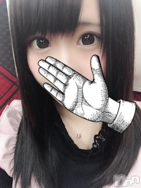 上田デリヘルBLENDA GIRLS(ブレンダガールズ) あゆ☆激かわ(20)の2018年9月15日写メブログ「♡」