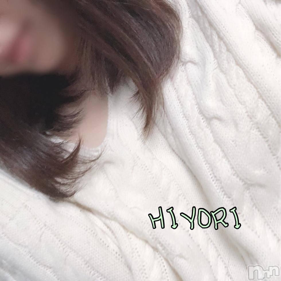 新潟デリヘルEcstasy(エクスタシー) ひより(18)の2月28日写メブログ「遅くなりました…」