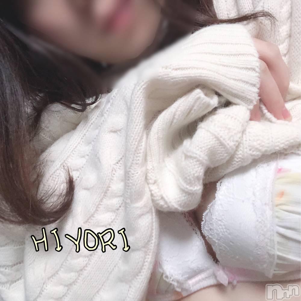 新潟デリヘルEcstasy(エクスタシー) ひより(18)の3月24日写メブログ「出勤します!」