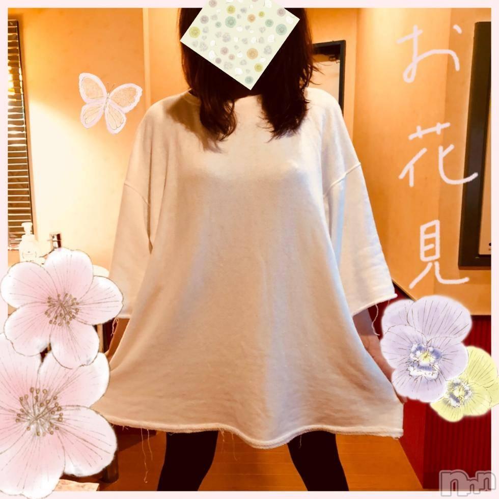 三条デリヘル人妻じゅんちゃん(ヒトヅマジュンチャン) 蛯原もも(29)の3月30日写メブログ「春だね^^」