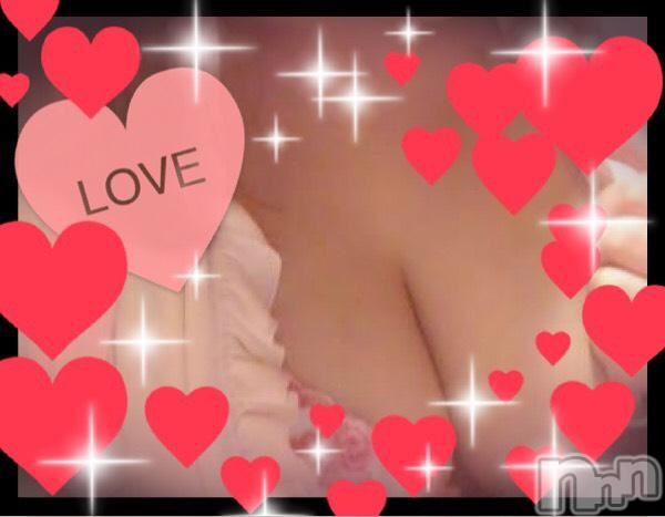 上越デリヘルデリマックス ひなた(31)の2018年9月15日写メブログ「おれい(*´ω`*)」