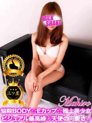 マヒロ(22) 身長155cm、スリーサイズB85(E).W56.H83。諏訪デリヘル ミルクシェイク在籍。