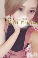 りの☆エロギャル(20) 身長158cm、スリーサイズB83(B).W57.H84。上田デリヘル BLENDA GIRLS(ブレンダガールズ)在籍。