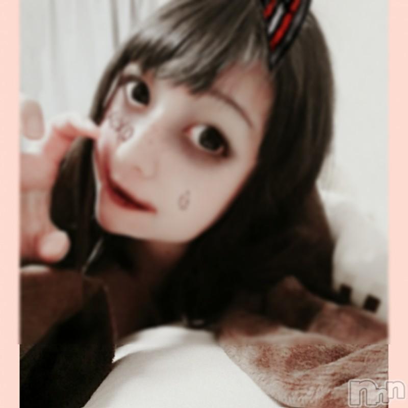長岡メンズエステCOCORO -ココロ-(こころ) みく(20)の2018年10月14日写メブログ「詐欺写真でごめんなさい笑」