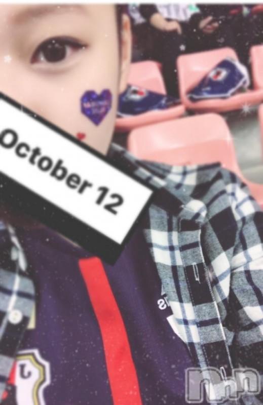 三条デリヘルDiana-ダイアナ-(ダイアナ) 【新人】あんな(18)の2018年10月13日写メブログ「おっぱい」