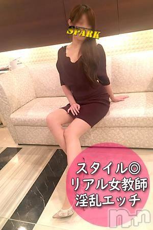 長岡デリヘルSpark(スパーク) 【モデル系】そら(27)の5月9日写メブログ「そらです☆」