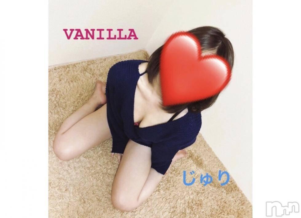 松本デリヘルVANILLA(バニラ) じゅり(18)の9月20日写メブログ「初BLOG♡」