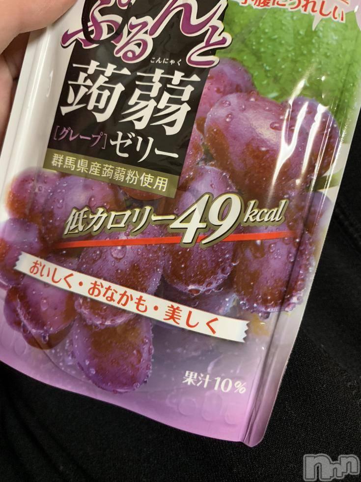 松本デリヘルVANILLA(バニラ) じゅり(18)の1月11日写メブログ「それいけ!」