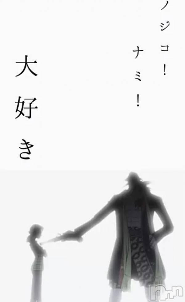 松本デリヘルVANILLA(バニラ) じゅり(18)の1月15日写メブログ「ノジコ!ナミ!大好き」