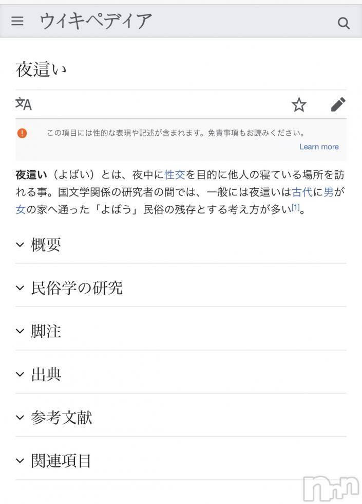 松本デリヘルVANILLA(バニラ) じゅり(18)の1月21日写メブログ「調べてみた結果」
