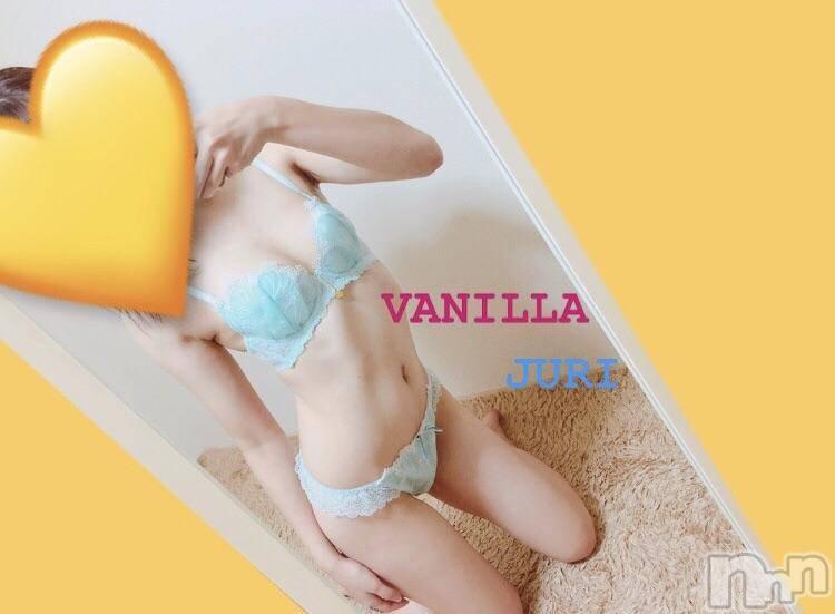 松本デリヘルVANILLA(バニラ) じゅり(18)の10月24日写メブログ「捕まった」