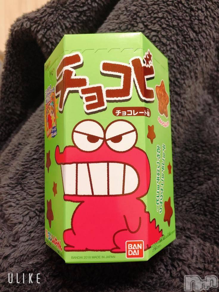 松本デリヘルVANILLA(バニラ) じゅり(18)の11月20日写メブログ「チョコビ」