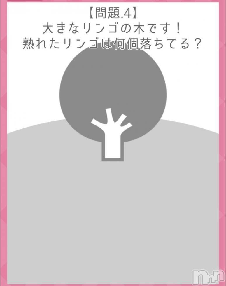 松本デリヘルVANILLA(バニラ) じゅり(18)の12月12日写メブログ「答え」