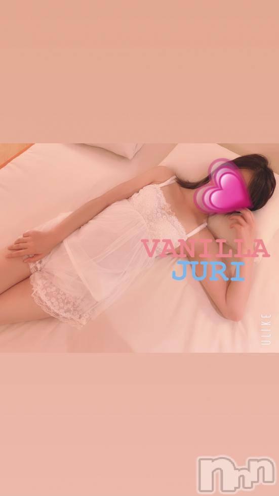 松本デリヘルVANILLA(バニラ) じゅり(18)の12月23日写メブログ「混んでる」