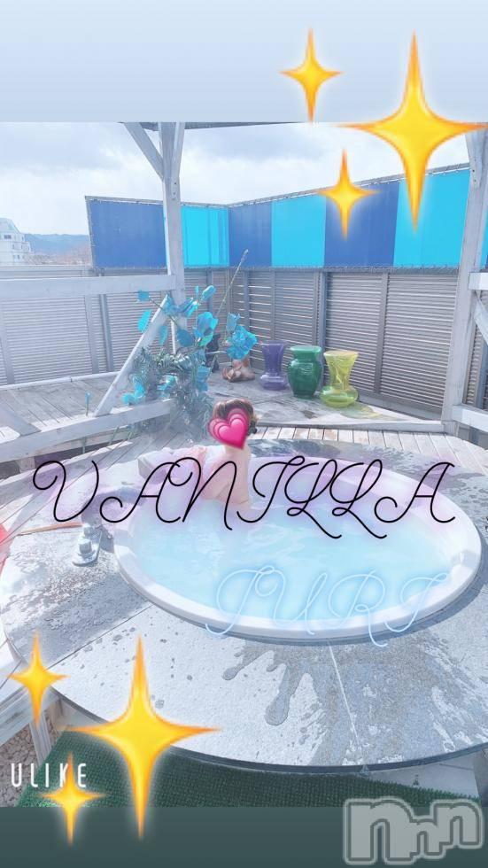 松本デリヘルVANILLA(バニラ) じゅり(18)の12月28日写メブログ「かなちんありがとう♡」