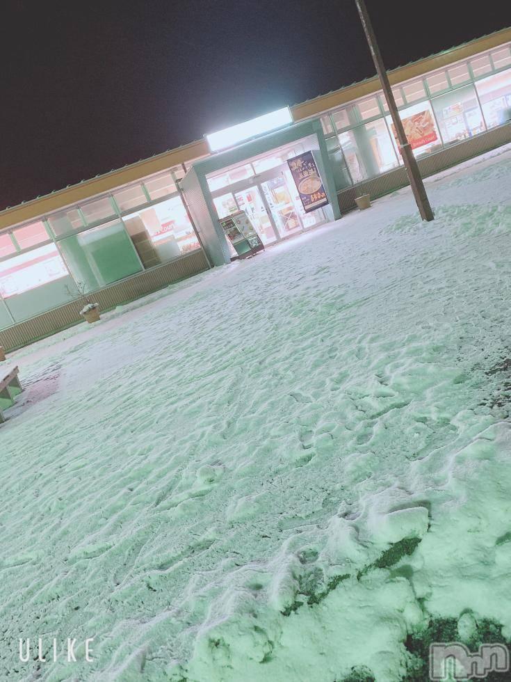 松本デリヘルVANILLA(バニラ) じゅり(18)の12月28日写メブログ「いってきます♡」