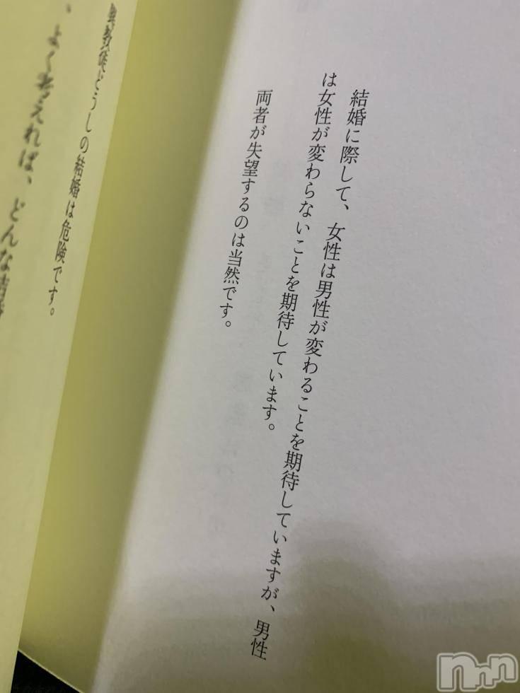 松本デリヘルVANILLA(バニラ) じゅり(18)の1月5日写メブログ「失望」