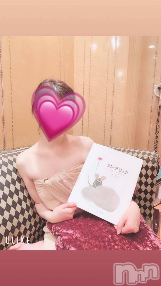 松本デリヘルVANILLA(バニラ) じゅり(18)の1月8日写メブログ「Kちゃんありがとうね♡」