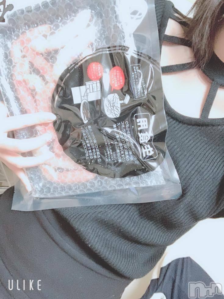 松本デリヘルVANILLA(バニラ) じゅり(18)の1月11日写メブログ「退勤したよ♡」