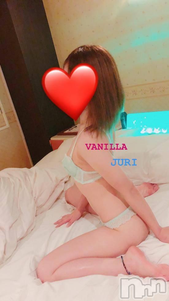 松本デリヘルVANILLA(バニラ) じゅり(18)の1月13日写メブログ「ありがとう♡」