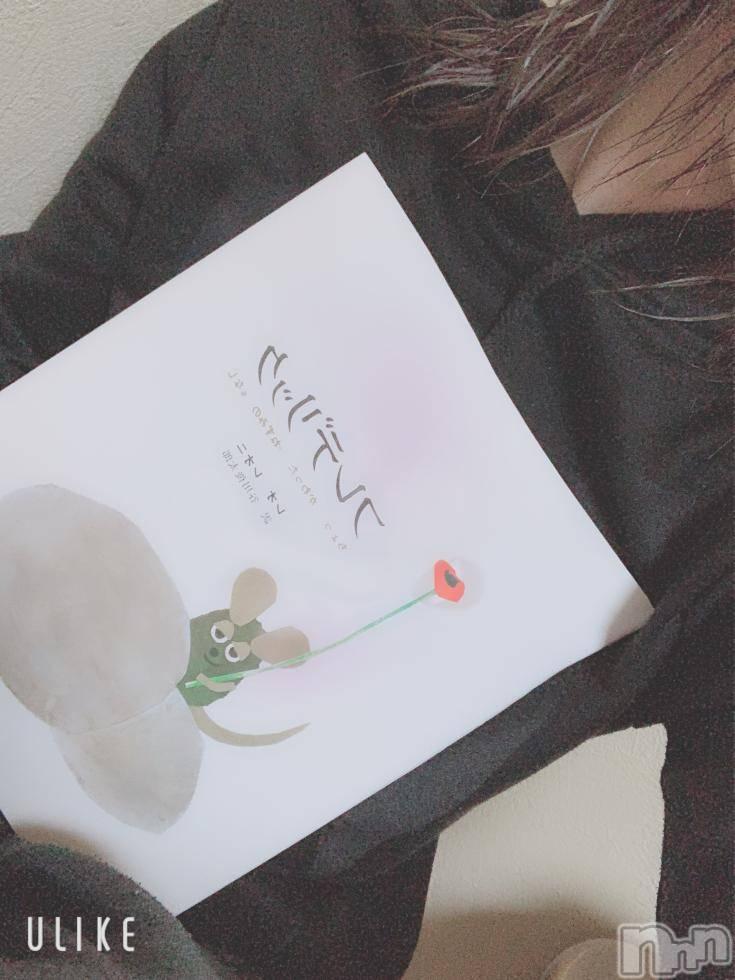 松本デリヘルVANILLA(バニラ) じゅり(18)の1月17日写メブログ「これ好きなの♡」