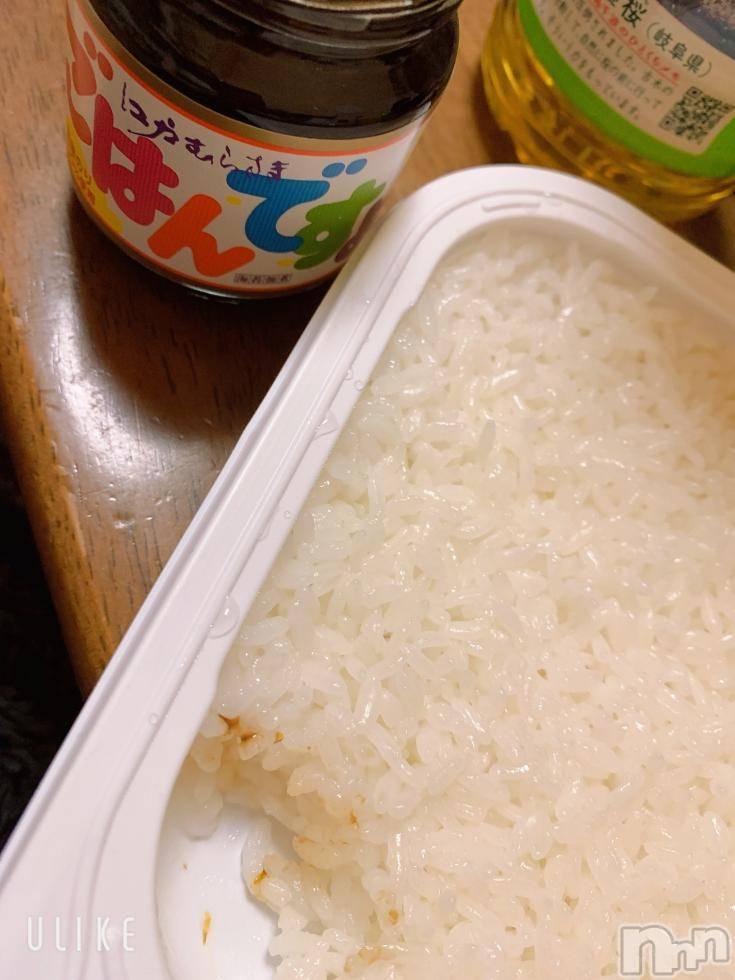 松本デリヘルVANILLA(バニラ) じゅり(18)の2月3日写メブログ「ごはんですよ♡」