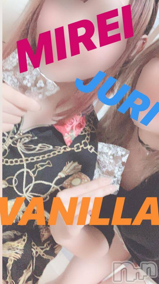 松本デリヘルVANILLA(バニラ) じゅり(18)の2月28日写メブログ「おやつも一緒に♡」