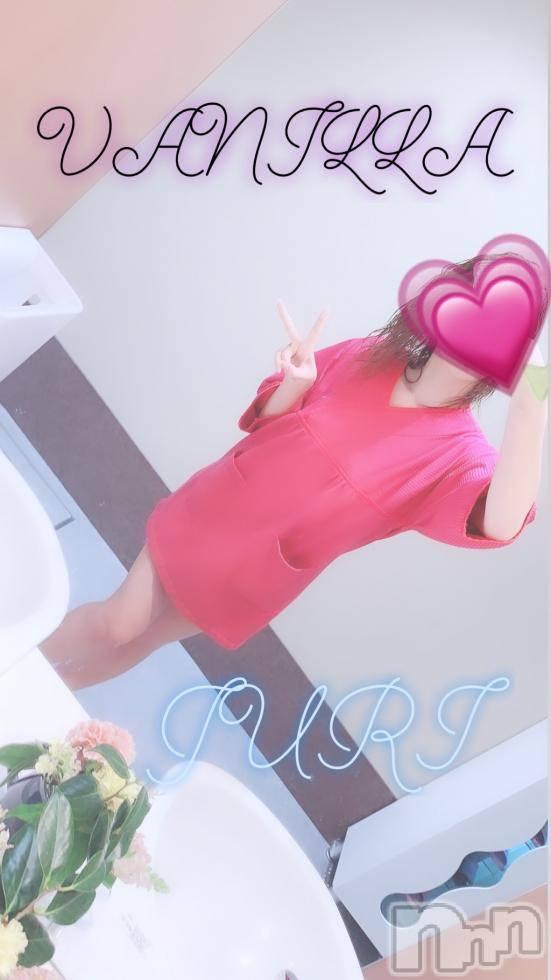 松本デリヘルVANILLA(バニラ) じゅり(18)の3月1日写メブログ「健康ランド♡」